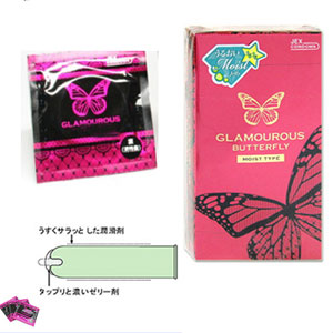 Bao cao su Glamcurous Butterfly moist500