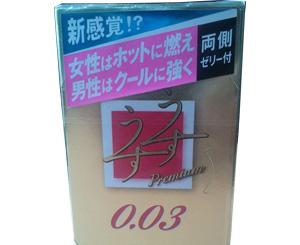 Bao cao su jex – UsuUsu 033 Hot & Cool
